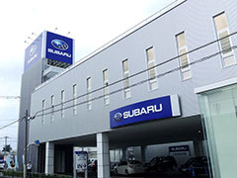 スバル 大田 店