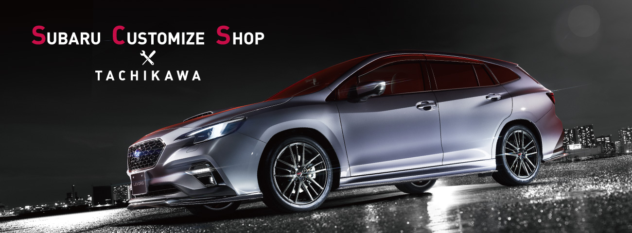 SUBARU CUSTOMIZE SHOP × TACHIKAWA