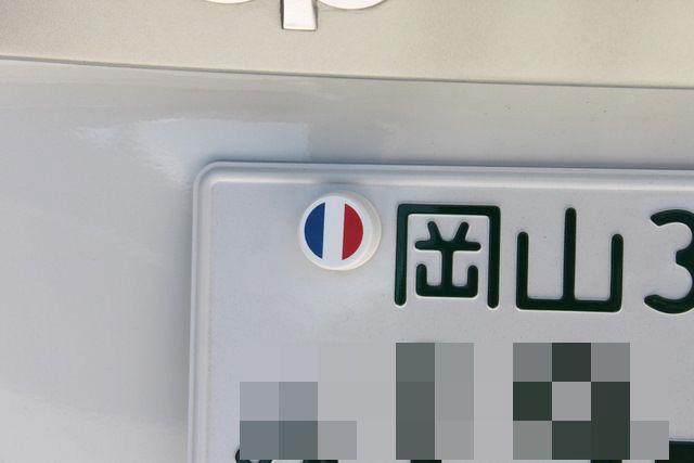 「ナンバープレート ペットボトル」の画像検索結果